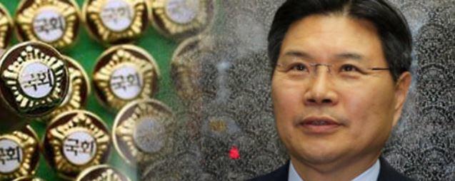 자유한국당 홍문종 의원. 그래픽  정희영