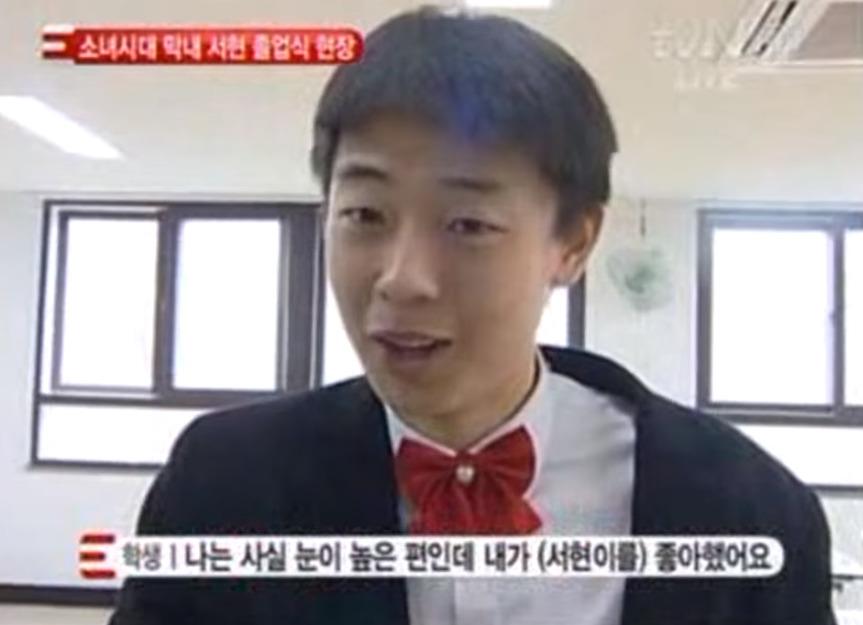 2010년 '전설의 서현동창' 으로 유명세를 탄 김영빈씨 인터뷰 장면.  티브이엔 영상 갈무리