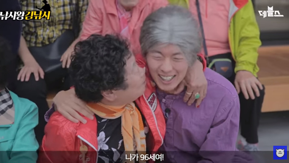 데블스TV 프로그램 '낚시왕김낚시'에서 할머니 15분 몰래카메라 중 한 장면. 데블스TV 영상 갈무리