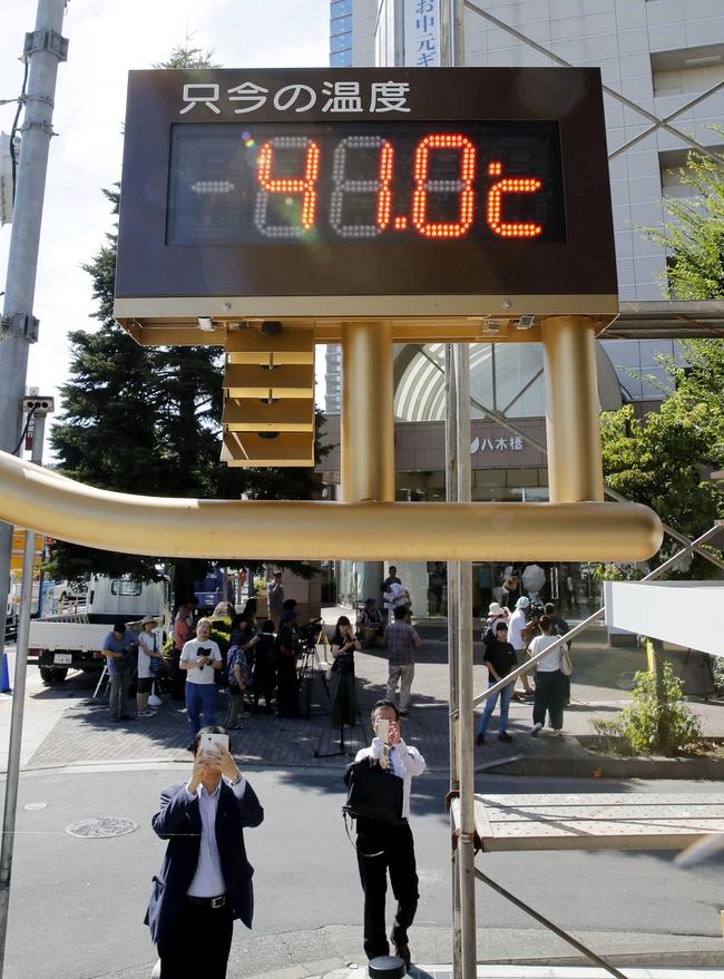 23일 일본 사이타마현 구마가야시에서 시민들이 섭씨 41도를 나타내는 온도계 사진을 찍고 있다. 구마가야/교도 연합뉴스