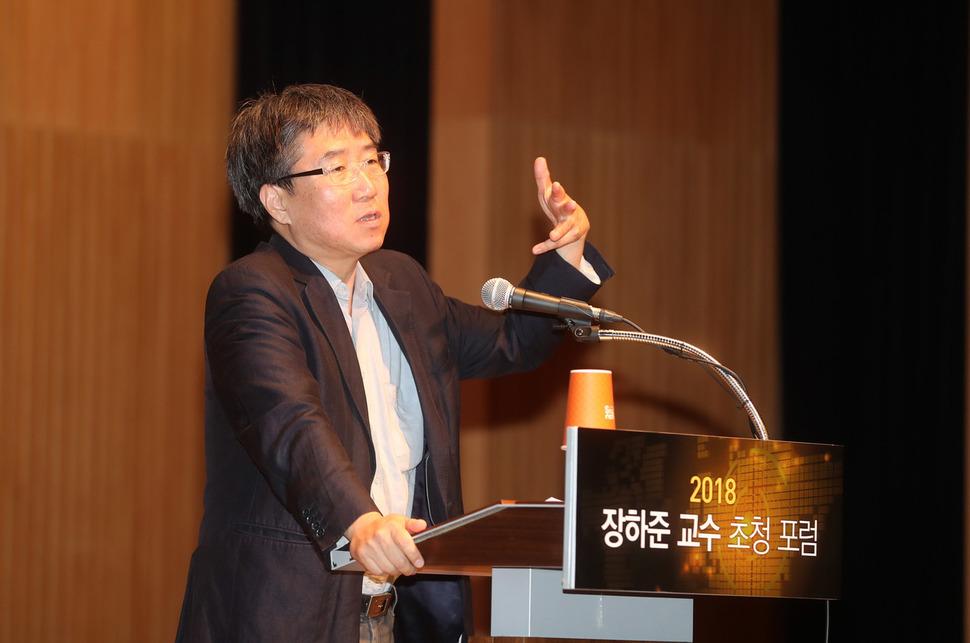 24일 서울 중구 대한상의 국제회의장에서 열린 초청포럼에서 강연하는 장하준 교수.  사진 신소영 기자