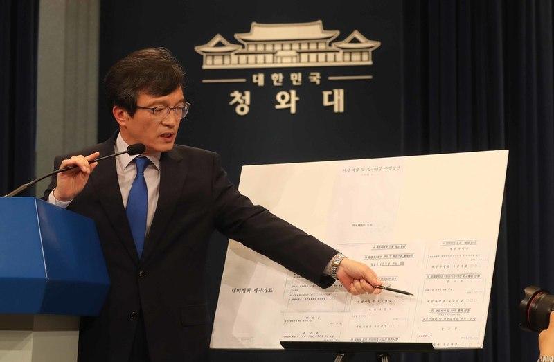 김의겸 청와대 대변인이 지난달 20일 춘추관 브리핑룸에서 군으로부터 입수한 기무사의 계엄문건을 공개하고 있다. 청와대사진기자단
