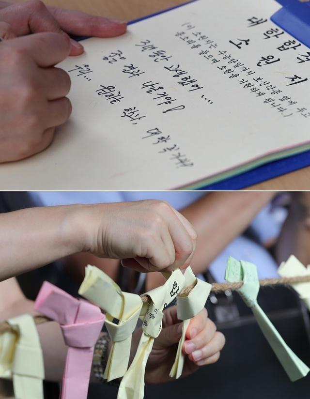 대학수학능력시험을 100일 앞둔 지난 2017년 8월8일, 수험생과 학부모들이 서울 종로구 보신각에서 열린 '대학 합격기원 타종행사'에서 소원지를 쓴 뒤 줄에 묶고 있다. 백소아 기자 thanks@hani.co.kr
