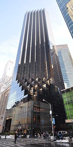미 정부 트럼프 타워 근처 중국기업 빌딩 매각 명령 미국 183 중남미 국제 뉴스 한겨레
