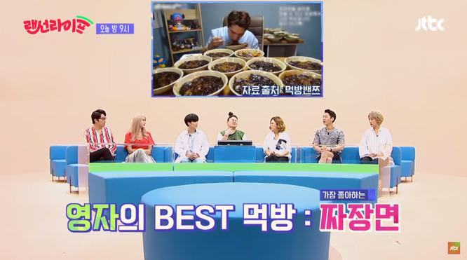 JTBC는 지난 7월부터 유튜브 크리에이터 대도서관, 윰댕, 밴쯔, 씬님을 고정 패널로 출연시켜 그들의 일상을 보여주는 '랜선라이프'를 편성했다. 유튜브 채널 'JTBC Entertainment' 갈무리