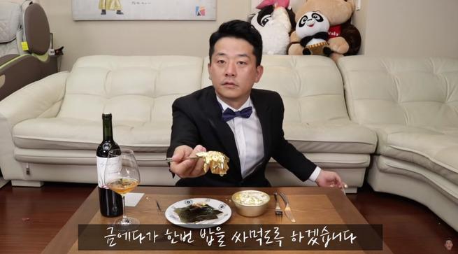 KBS 공채 출신 개그맨 김준호는 지난해 6월 유튜브에 채널을 개설하고 1주일에 1~2회 영상을 올리고 있다. 유튜브 채널 '얼간김준호' 갈무리
