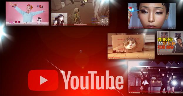 한 달 이용자 18억명 이상. 동영상 플랫폼 유튜브가 블랙홀처럼 세상의 모든 콘텐츠를 빨아들이고 있다. 작은 사진은 왼쪽부터 유튜브 채널 '헤이지니 Hey Jini'(어린이 콘텐츠) '쌈바홍'(가수 홍진영의 개인 채널)' 'Jella 젤라'(미용법) 'mugumogu'(반려동물) '영어 알려주는 남자'(영어학습) 'KARD'(4인조 음악그룹 카드의 채널) 화면 갈무리. 글 박현철 기자 fkcool@hani.co.kr, 그래픽 이정윤 기자 bbool@hani.co.kr