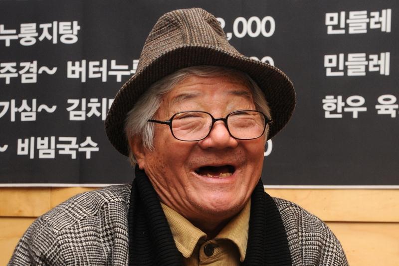 채현국. 효암학원 이사장. 2014년 1월11일. 서울 종로구 인사동 식당.