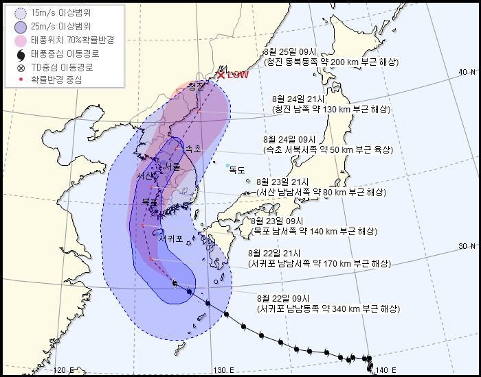 The estimated itinerary of typhoon SORIC at 22.00 on the 22nd. Meteorological Agency provided