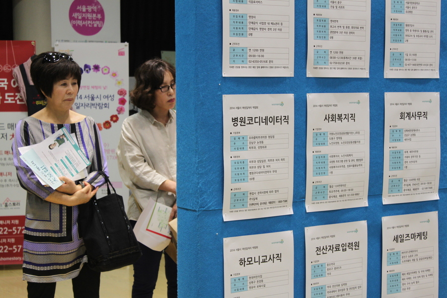 South Korea officially an aged society just 17 years after