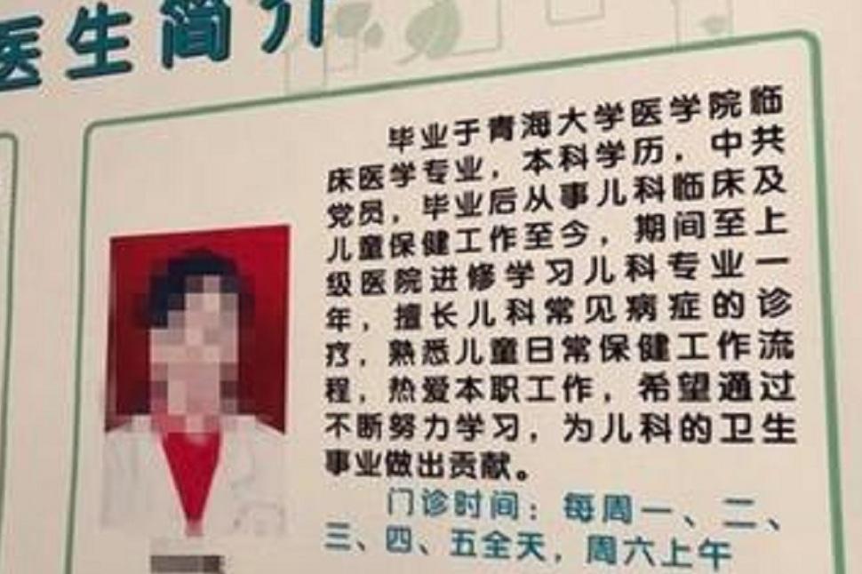 미확인 보도에 '인육검색'…중국 30대 여의사 목숨 끊어