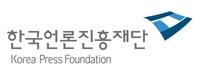 이 기사는 한국언론진흥재단 2018년 기획취재지원으로 작성되었습니다.