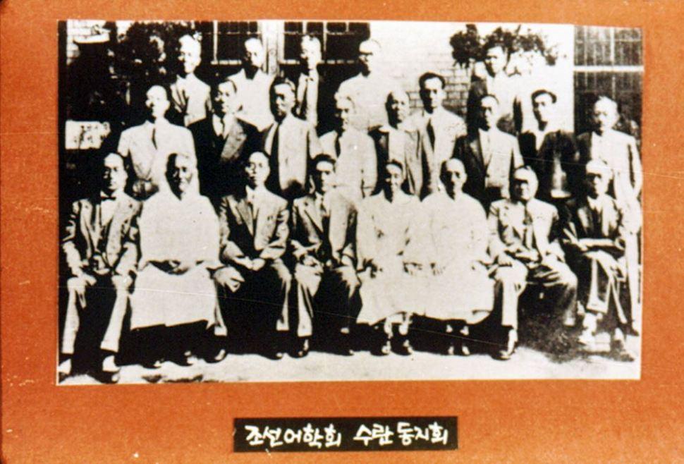 사진 출처 <국가기록원>