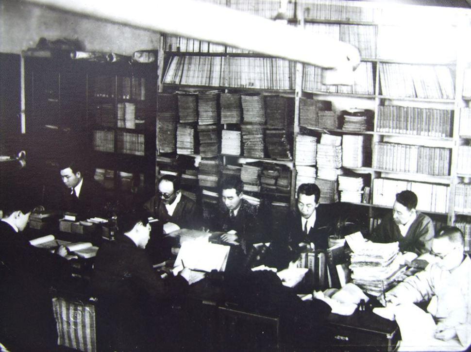 1941년 무렵의 사전편찬실 모습. 사진 출처 <국가기록원>