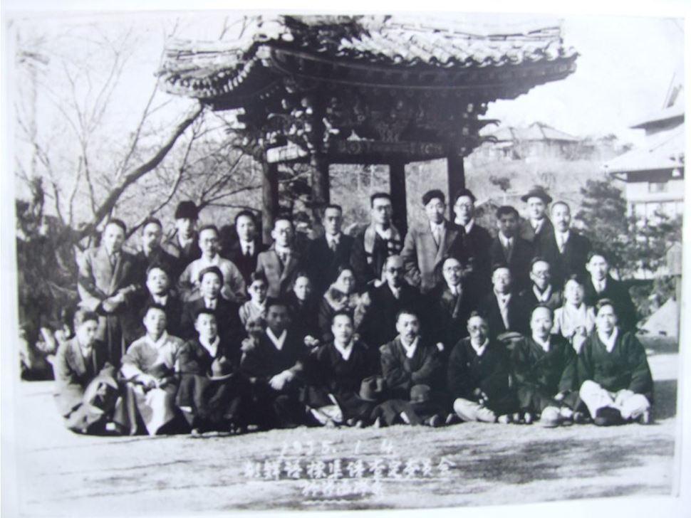1935년 표준어 사정 제1차 회의에 참석한 위원들. 사진 출처 <국가기록원>