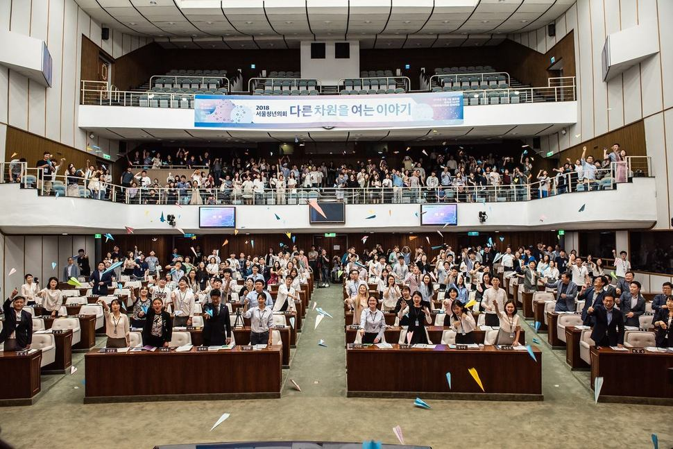 지난 2일 열린 2018 서울청년의회 모습. 서울청년정책네트워크 페이스북 갈무리.