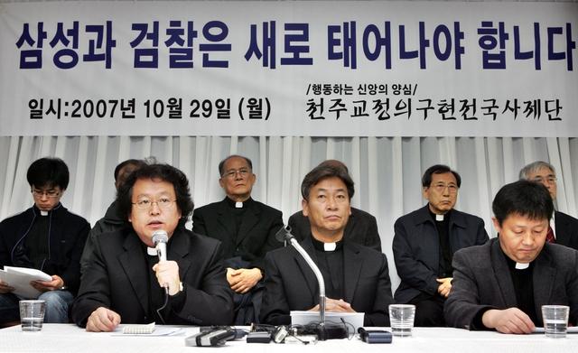 김인국 신부(앞줄 왼쪽) 등 천주교정의구현사제단 신부들이 2007년 10월29일 서울 제기동성당에서 기자회견을 열어 삼성그룹의 비자금을 폭로하고 있따. 함세웅 신부(뒷줄 오른쪽 둘째)도 참석했다. 이종근 기자 root2@hani.co.kr