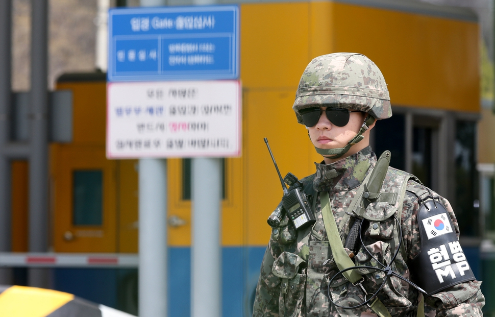 UN Command allows materials for inter-Korean railway cooperation to cross MDL