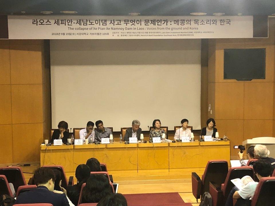 19일 서강대학교 가브리엘관에서 한국 시민사회 티에프와 타이 시민사회 활동가, 캄보디아 주민이 함께 만든 포럼 '라오스 세피안-세남노이댐 사고 무엇이 문제인가: 메콩의 목소리와 한국'포럼이 열렸다.