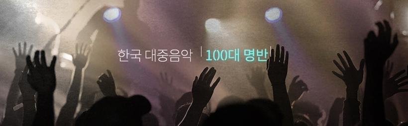 '벼락 천재'의 데뷔앨범…차갑고 세련된 한국적 재즈의 향취