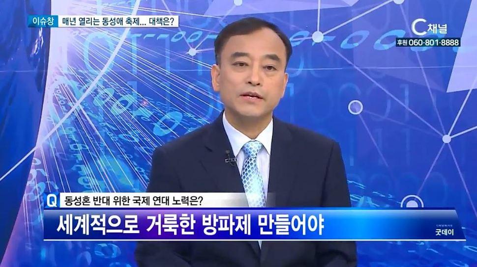에스더기도운동 이용희 대표. CTStv 방송 화면 갈무리.