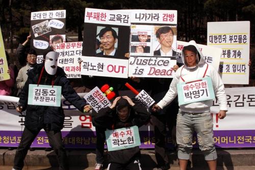 에스더는 보수단체를 명의로 한 대중집회의 실제 기획자였다. 에스더가 2012년 3월, 곽노현 전 서울시교육감이 '후보 매수' 혐의로 재판을 받을 때 집회를 하던 모습(위). 에스더 전 활동가 제공