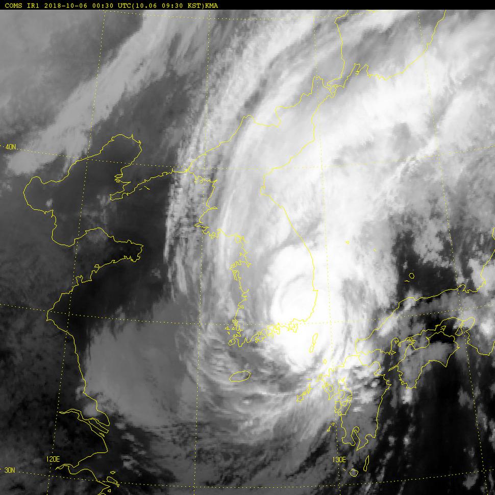 6일 오전 9시30분 현재 태풍 콩레이의 천리안 위성 영상. 기상청 제공
