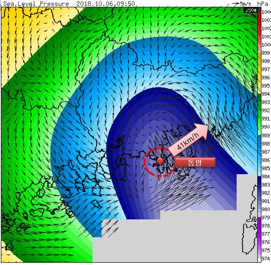 태풍 콩레이가 6일 오전 9시50분 경남 통영으로 상륙했다. 기상청 제공