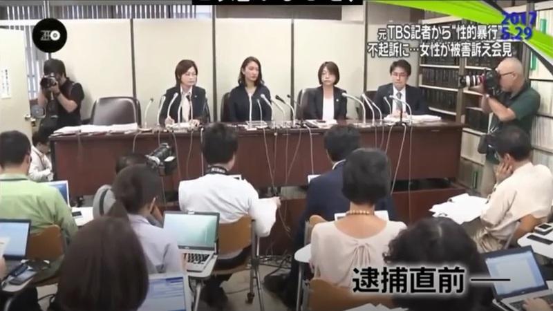 지난해 5월29일 이토 시오리의 기자회견 모습. BBC 다큐멘터리 '일본의 감춰진 수치'(Japan's Secret Shame)의 화면 갈무리