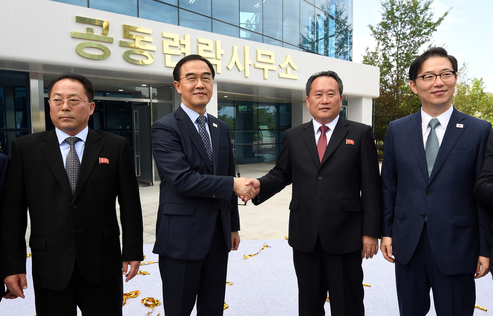 Water treatment plants in Kaesong Industrial Complex reopened along with joint liaison office