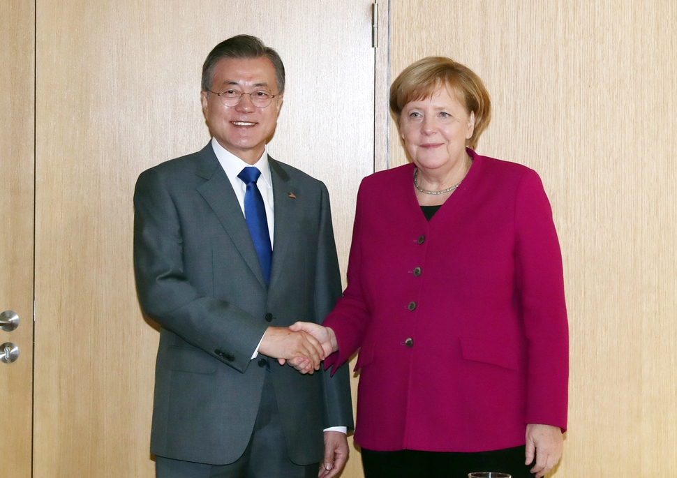 Moon asks ASEM member states for support to peace on Korean Peninsula