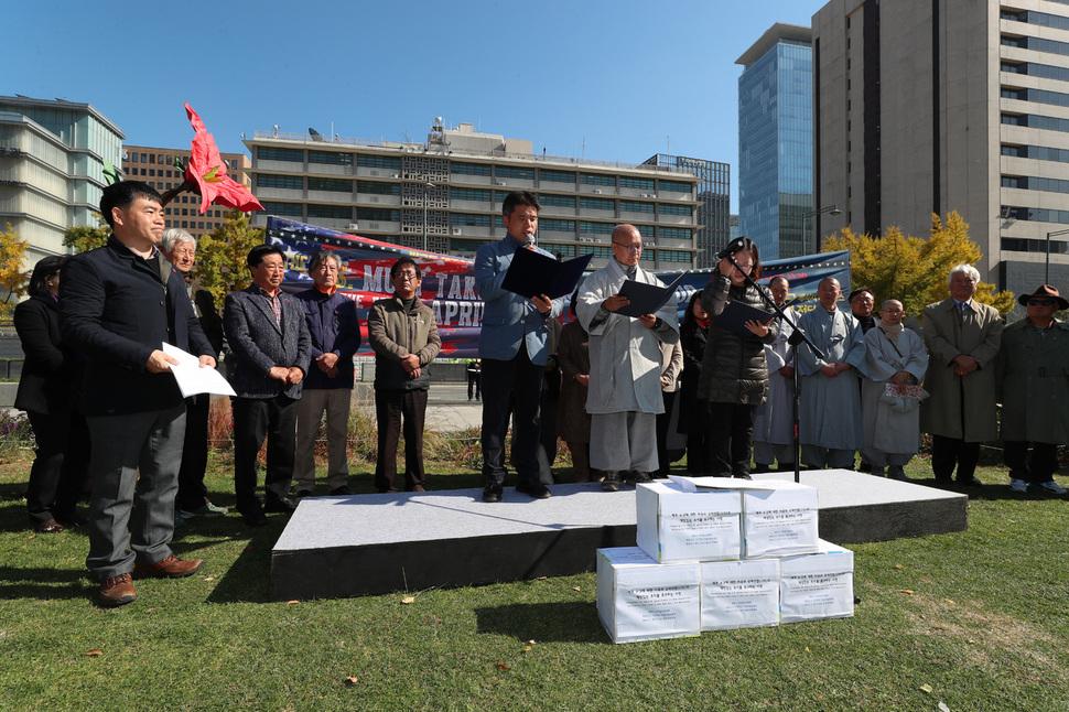 제주4·3 관련 단체 관계자들이 31일 오후 서울 광화문광장에서 제주4·3에 대한 미국의 책임있는 조처를 요구하는 10만인 서명지를 주한 미국대사관에 전달하기 전 성명서를 읽고 있다. 김정효 기자