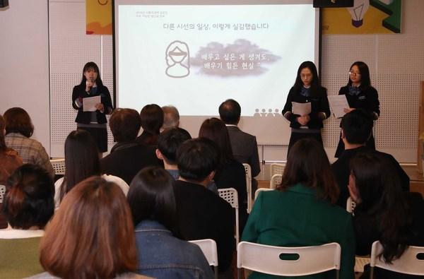 10일 오후 서울 중구 NPO지원센터 대강당에서 열린 '2018 사회적경제 공모전 공유발표회 및 시상식'에서 공모전 참가자들이 발표를 하고 있다. 박종식 기자 anaki@hani.co.kr