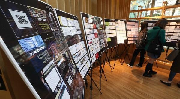 10일 오후 서울 중구 NPO지원센터 대강당에서 열린 '2018 사회적경제 공모전 공유발표회 및 시상식'에서 참석자들이 수상작을 살펴보고 있다. 박종식 기자 anaki@hani.co.kr