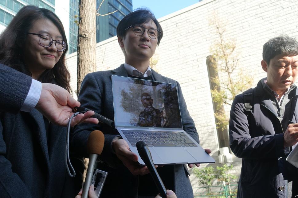 Daegu District Court approves seizure of Nippon Steel's S  Korean