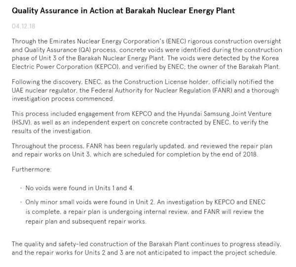아랍에미리트(UAE) 원자력공사 에넥이 지난 4일 누리집을 통해 한국이 건설 중인 바라카 원전 2·3호기에서 공극이 발견돼 조사 중이라고 밝혔다. 누리집 갈무리 (* 누르면 크게 볼 수 있습니다)