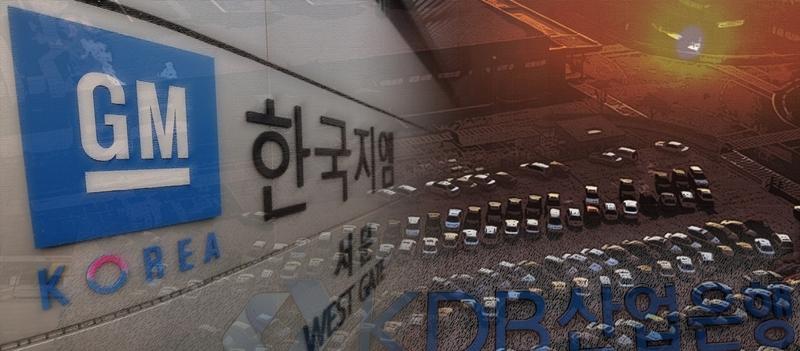 <한겨레> 자료 이미지