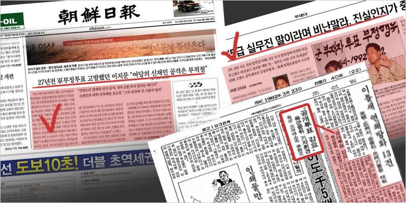 그래픽 정희영 기자