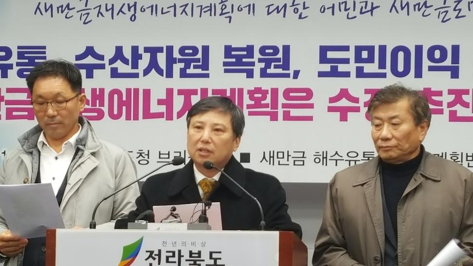 '새만금 해수유통과 개발계획 변경을 위한 새만금전북도민회의'가 15일 전북도청 기자회견을 열어 새만금 재생에너지 계획의 수정을 촉구했다. 박임근 기자