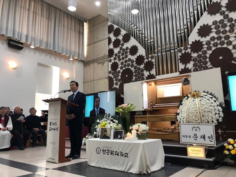 15일 성공회대학교 성미가엘 성당에서 열린 신영복 선생 3주기 추모식에서 박원순 서울시장이 추도사를 낭독하고 있다.