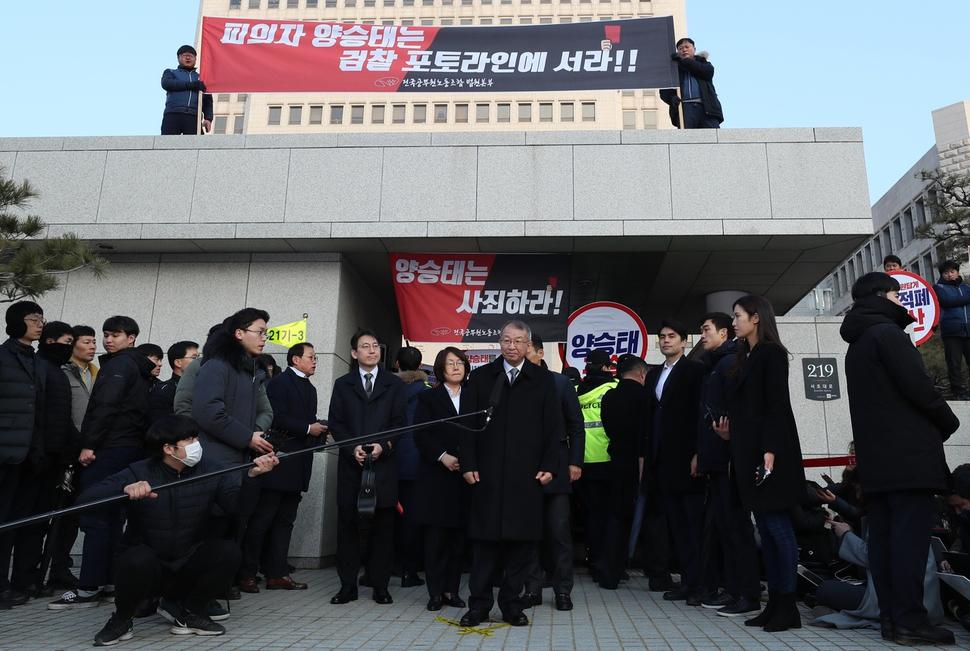 양승태 전 �법원장이 �난 11일 오전 서울중앙��에 피의자 신분으로 출석하기에 앞서 서울 서초동 �법원 앞에서 입장을 밝히는 동안 이에 반�하는 전국공무원노동조합 법원본� 조합원들이 시위를 벌이고 있다. �정효 기자 hyopd@hani.co.kr