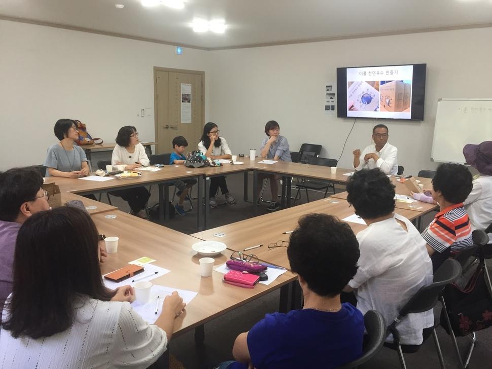 이풀약초협동조합이 지난해 9월 은평구 서울혁신파크에서 두레생협 조합원들과 시제품 개선을 위한 간담회를 하고 있다.  이풀약초협동조합 제공