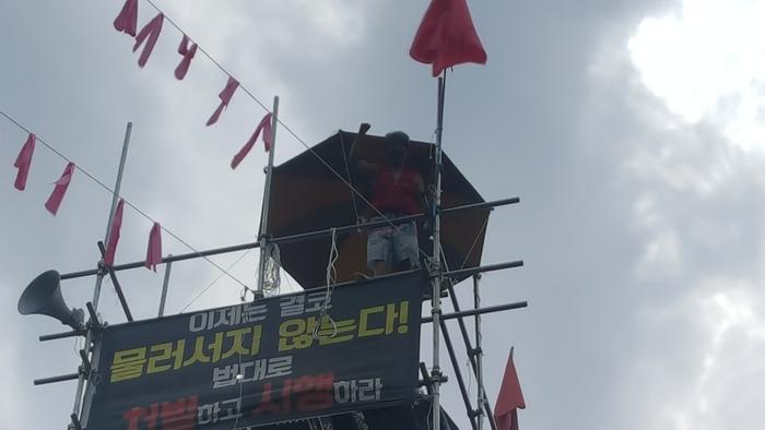 전주시청 앞 조명탑 위에서 500일 넘게 농성을 벌여온 택시운전 노동자 김재주씨의 모습.