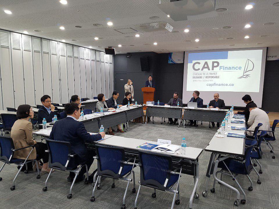 지난해 4월 캐나다 퀘벡의 사회적 금융 협회인 연대금융네트워크(CAP Finance) 관계자가 한국을 방문해 국내 사회적 금융 전문가들과 워크숍을 진행하는 모습. 한국사회가치연대기금 제공