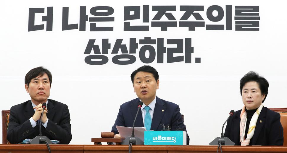 바른미래당 김관영 원내대표(가운데)가 31일 오전 국회에서 열린 원내정책회의에서 발언하고 있다. 연합뉴스