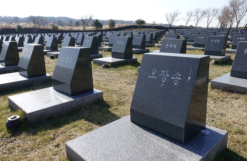Orphaned and enslaved during the chaos of the Jeju Massacre
