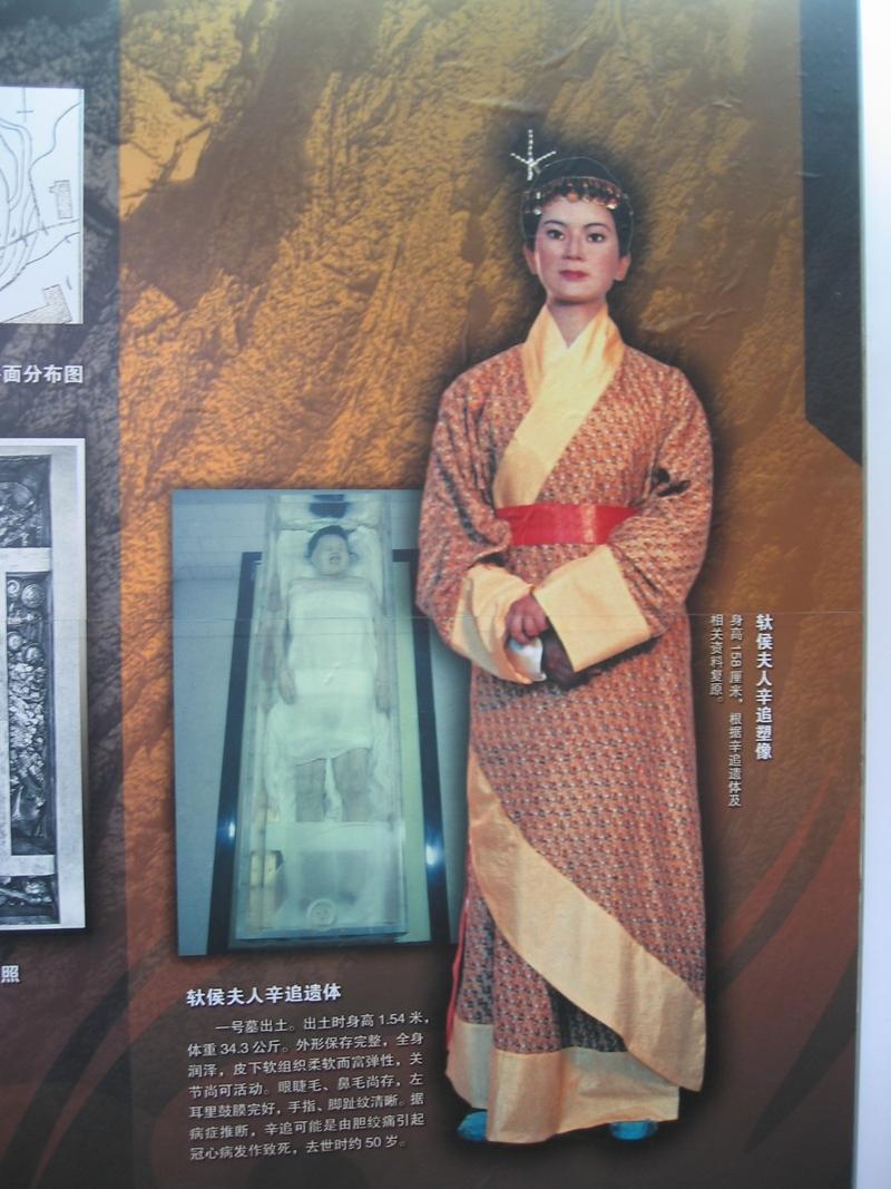 중국 후난성 창사 마왕퇴에서 발굴된 신추의 생전 모습이 복원돼 전시되고 있다. 복원 모형 왼쪽은 발굴 당시의 모습. 권오영 교수 제공