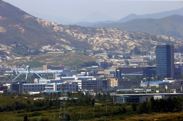 Private sectors calls for government measures to revitalize Kaesong Industrial Complex