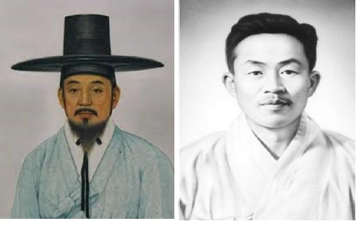 대한광복회 활동으로 검거돼 1921년 사형당한 채기중(왼쪽)·김한종 선생. <한겨레> 자료사진