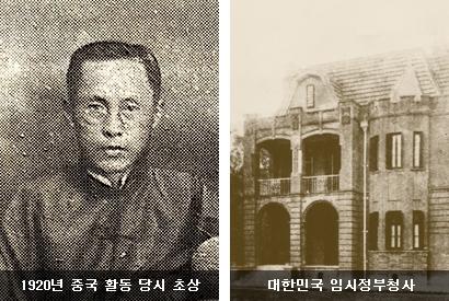 심산 김창숙. 심산 기념사업회 제공